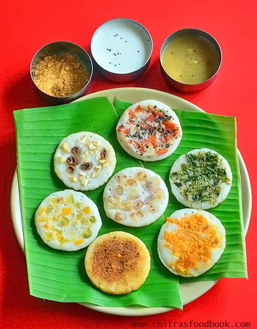 7 Taste Uthappam / 5 Taste Uthappam Recipe