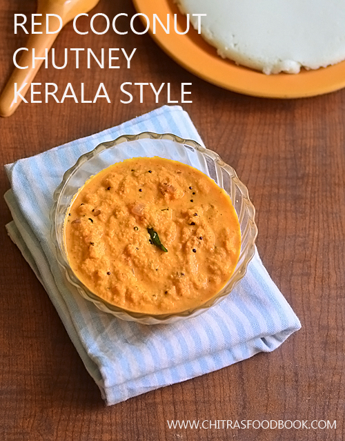 Red Coconut Chutney Recipe – Kerala Style Red Coconut Chutney For Idli, Dosa