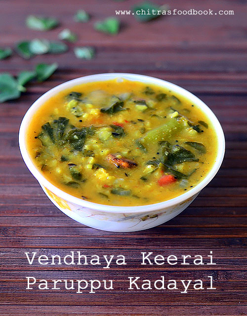 Vendhaya Keerai Paruppu Kadayal – South Indian Methi Dal Recipe