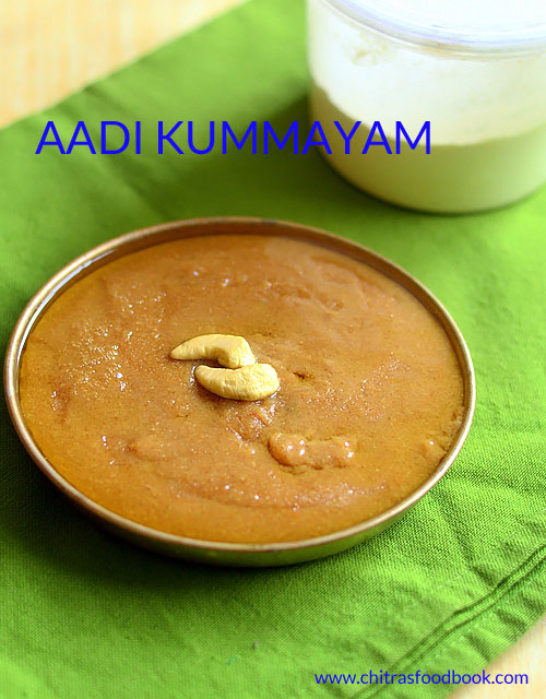 Aadi Kummayam Recipe – Chettinad Aadi Koozh Recipe