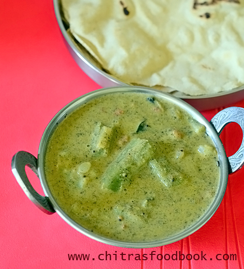 Heerekayi Palya Recipe – Karnataka Style Ridge Gourd Gravy For Roti, Rice