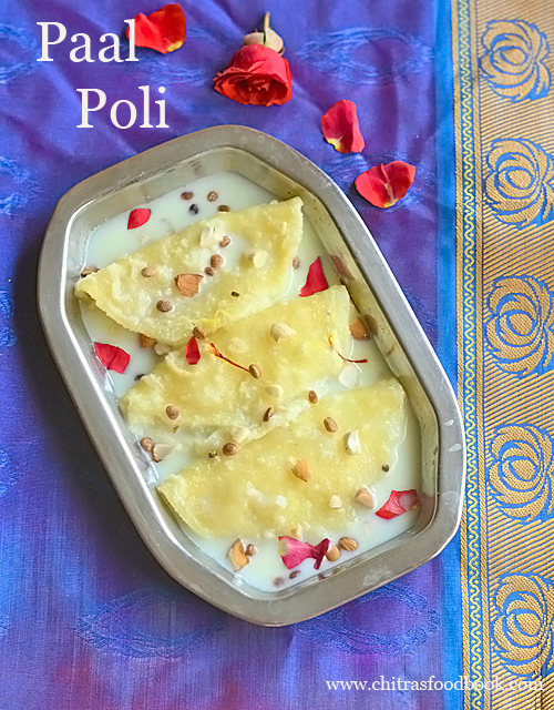 Paal Poli Recipe – Milk Poli – Paal Poori Recipe