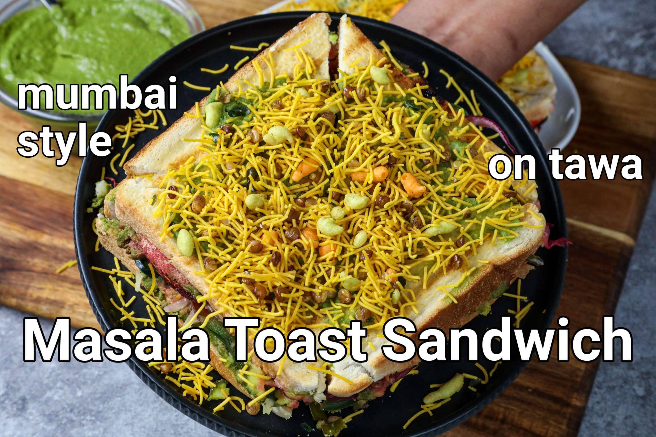 masala sandwich recipe | mumbai masala toast sandwich