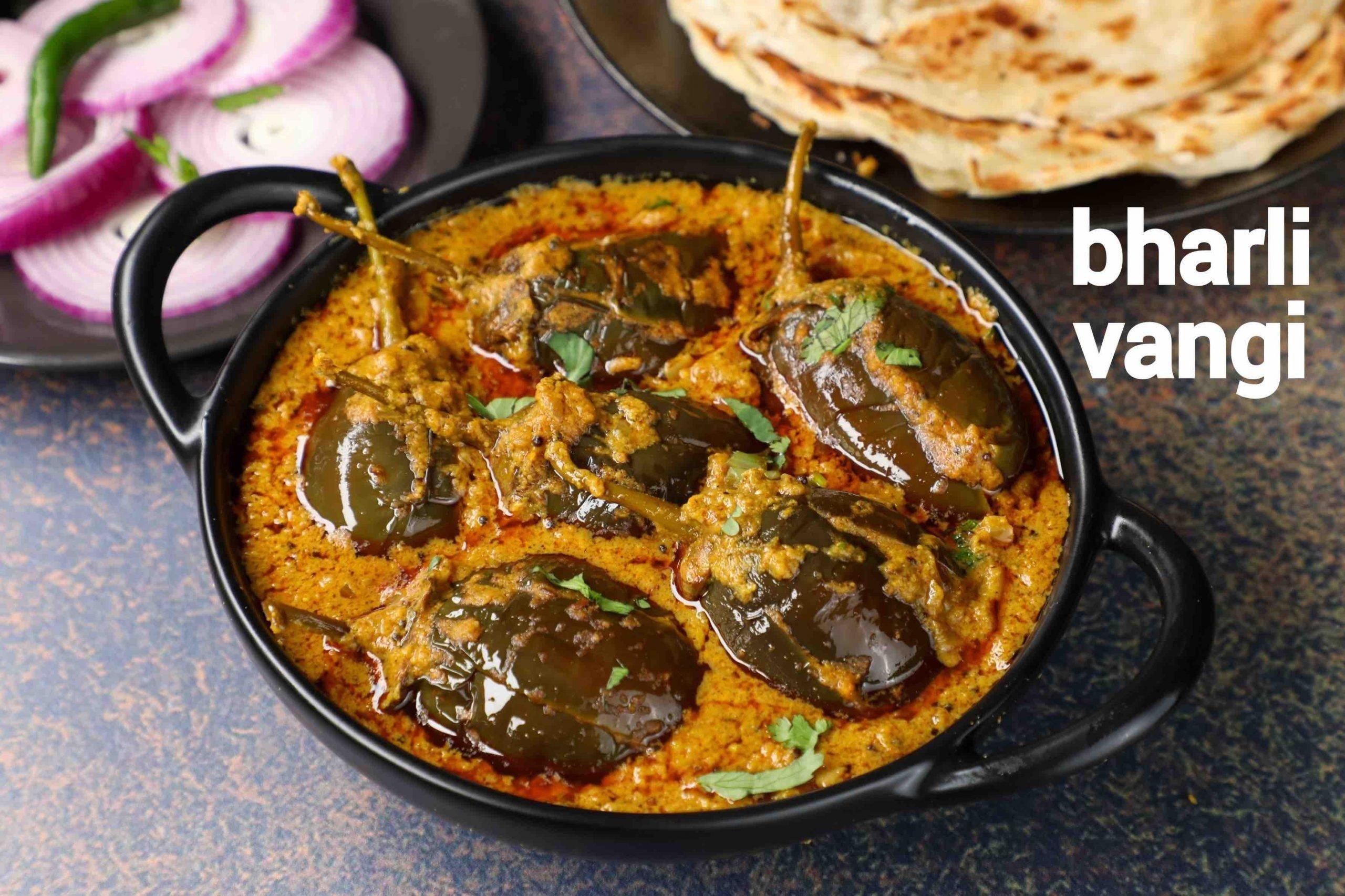 bharli vangi recipe   masala vangi   bharli vangi bhaji   stuffed vangi curry