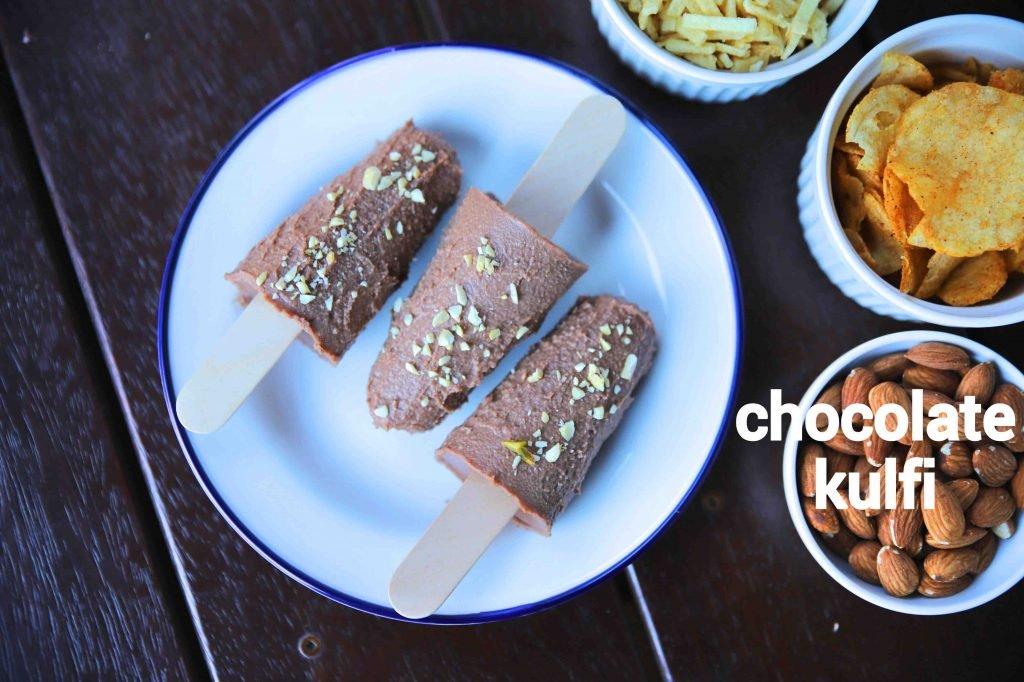 chocolate kulfi recipe | chocolate wali kulfi | kulfi chocolate