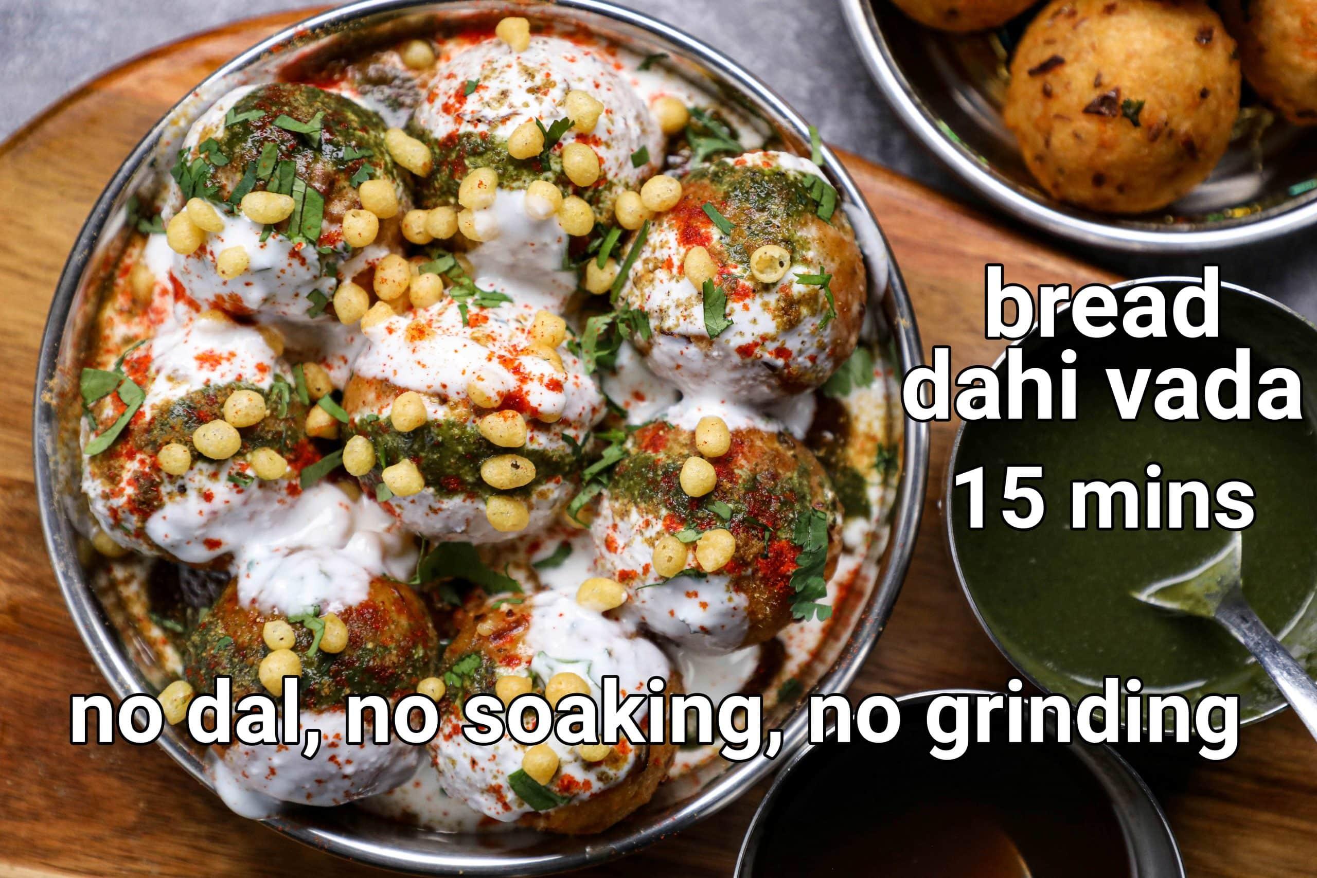 bread dahi vada recipe | bread ke dahi bade | bread dahi bhalla recipe