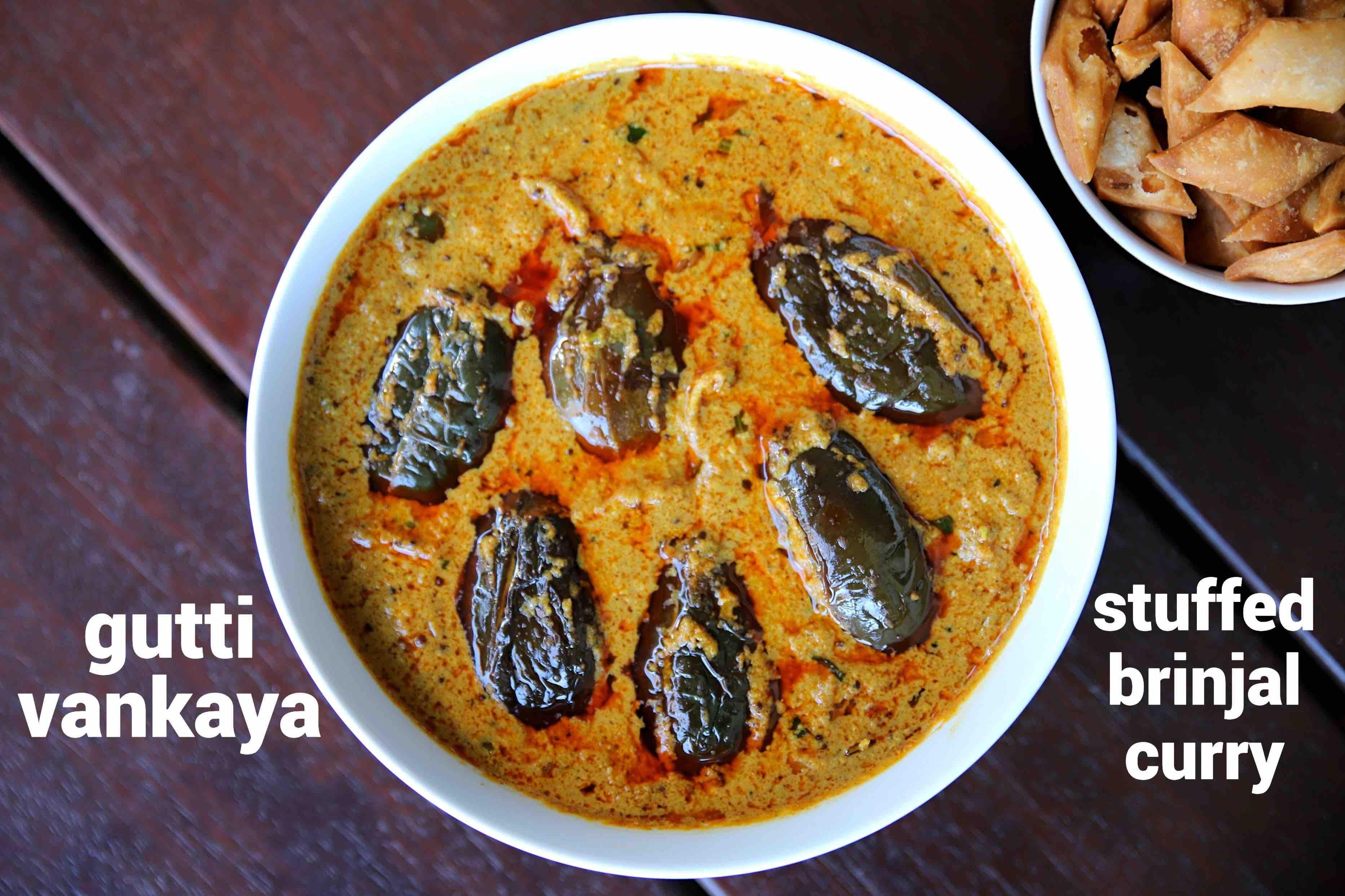 gutti vankaya curry recipe | stuffed brinjal curry | gutti vankaya kura