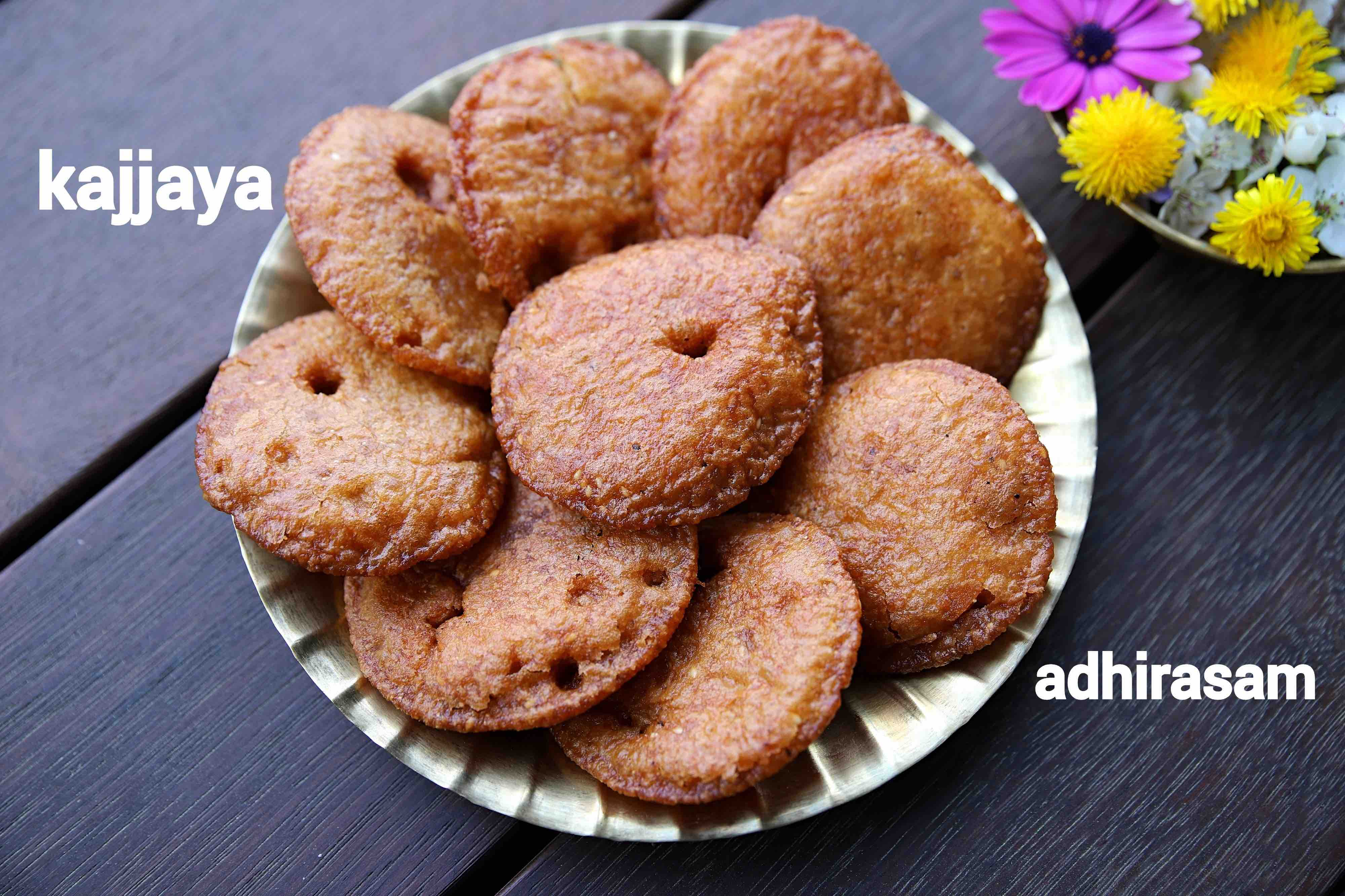 kajjaya recipe | adhirasam recipe | ariselu recipe | athirasa recipe