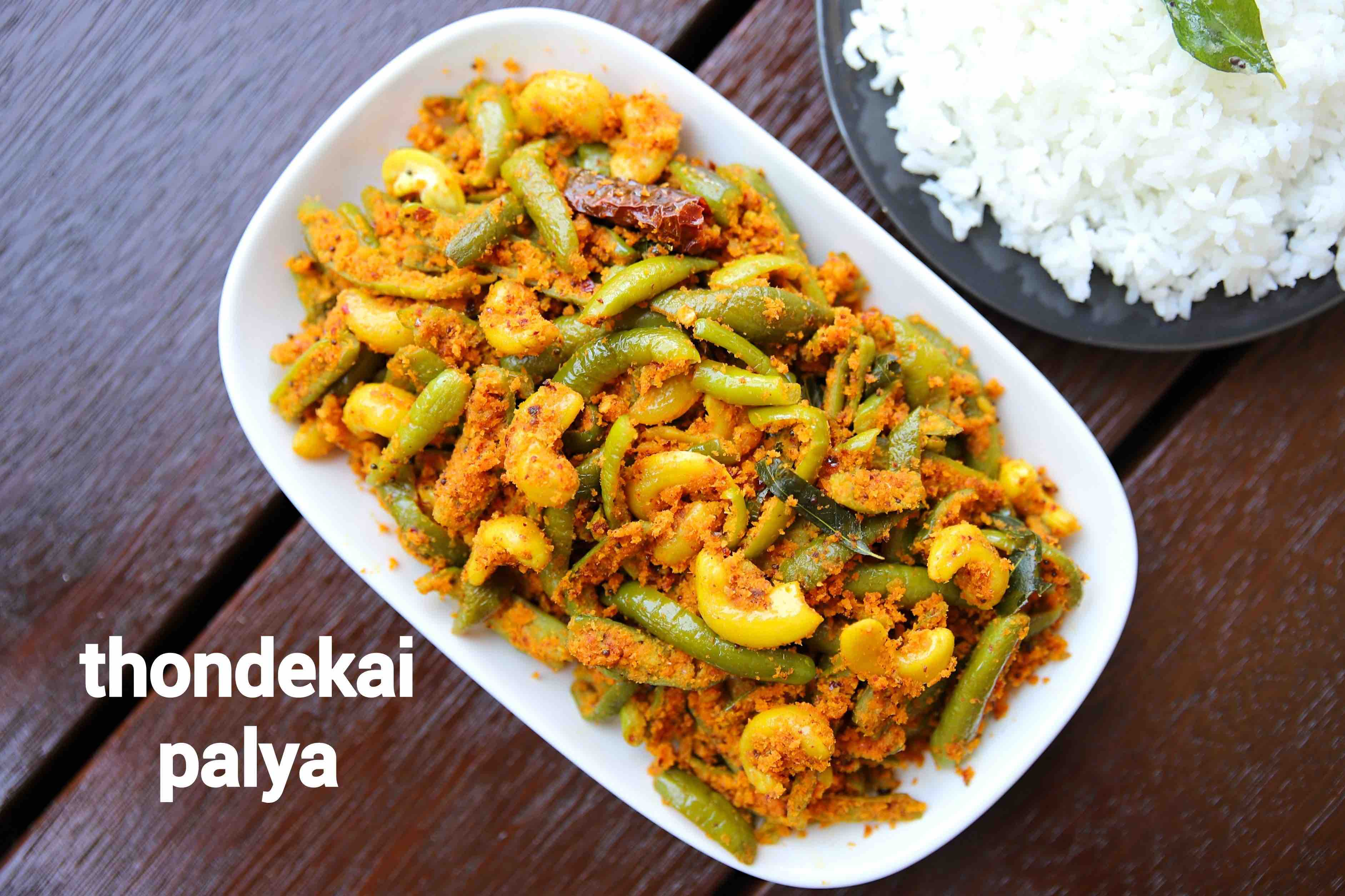 thondekai palya recipe | dondakaya fry | kovakkai fry | tindora fry