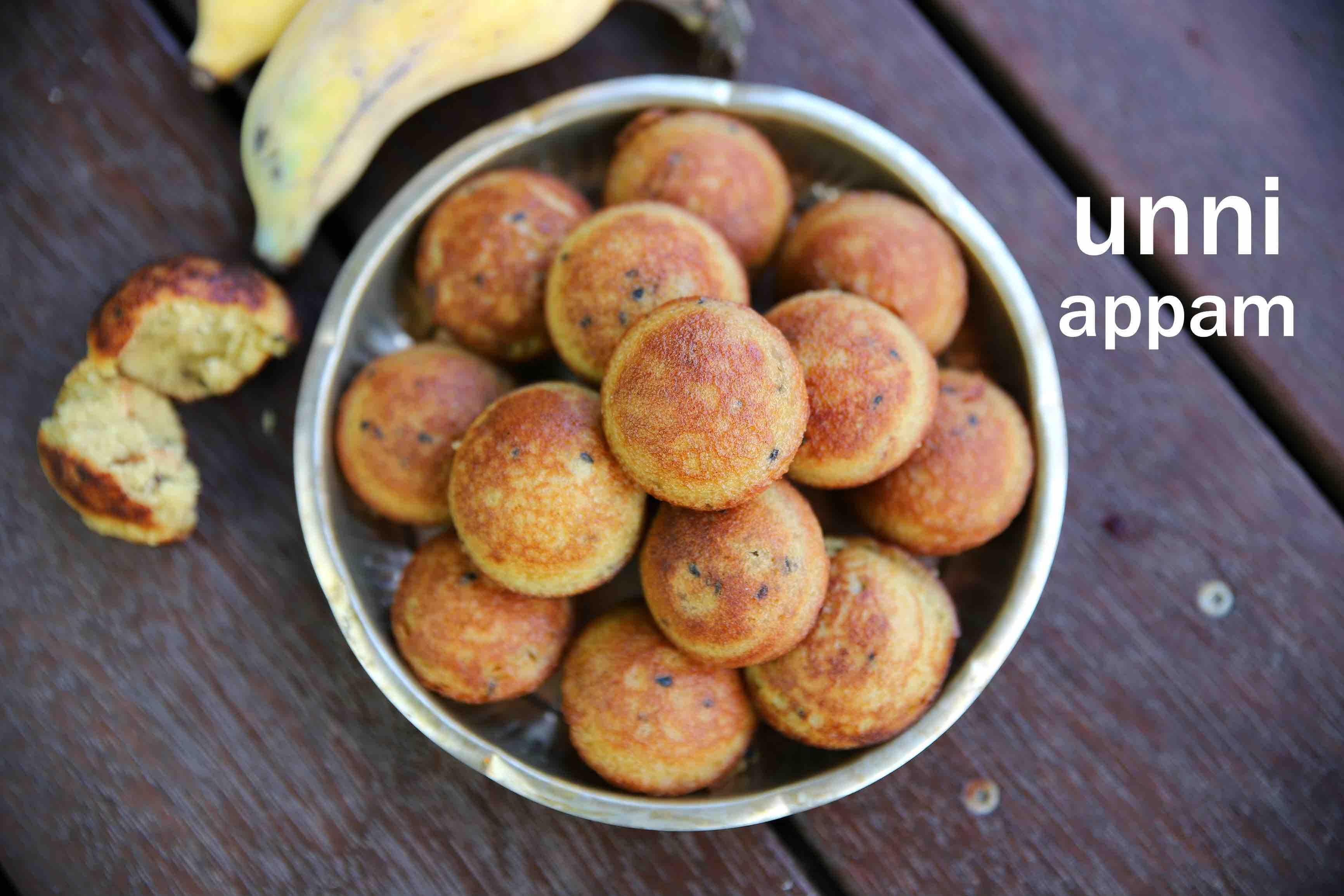 Pastry Cake Recipe In Malayalam: Unniyappam Recipe