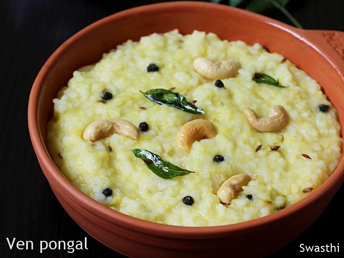 Ven pongal recipe | How to make Khara pongal