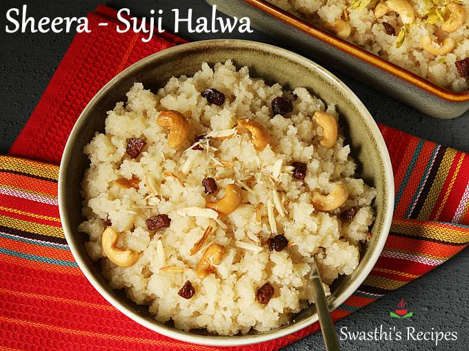 Sheera recipe | Suji Halwa