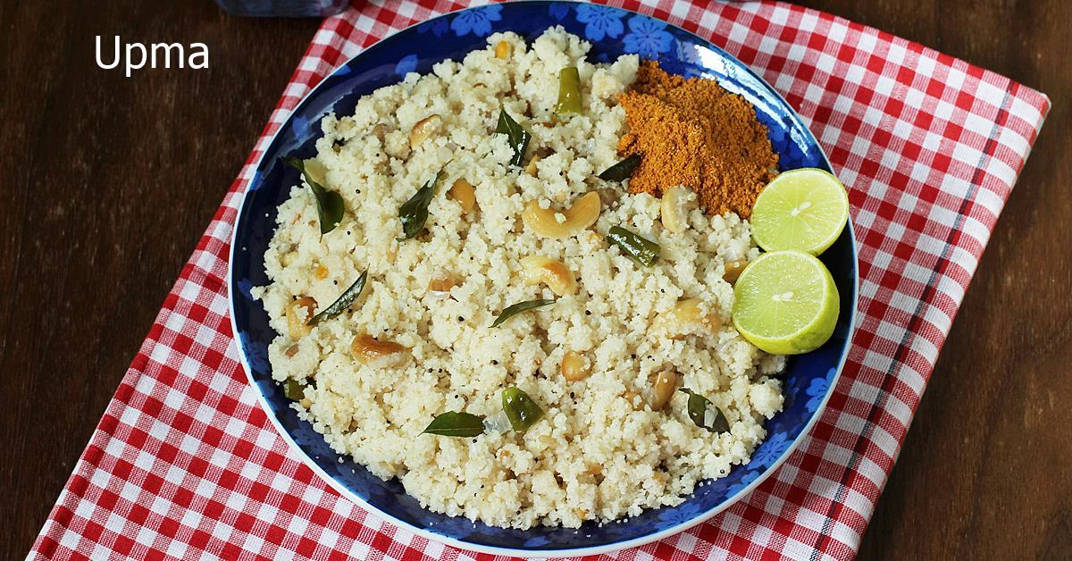Upma recipe | How to make upma using rava | Sooji upma recipe