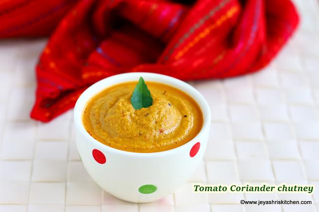 Tomato Coriander chutney recipe