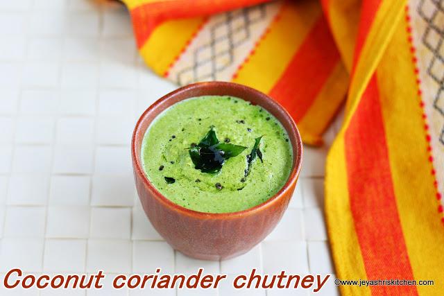 Coconut coriander chutney recipe