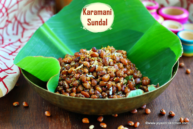 Karamani Sundal recipe, Navaratri recipes