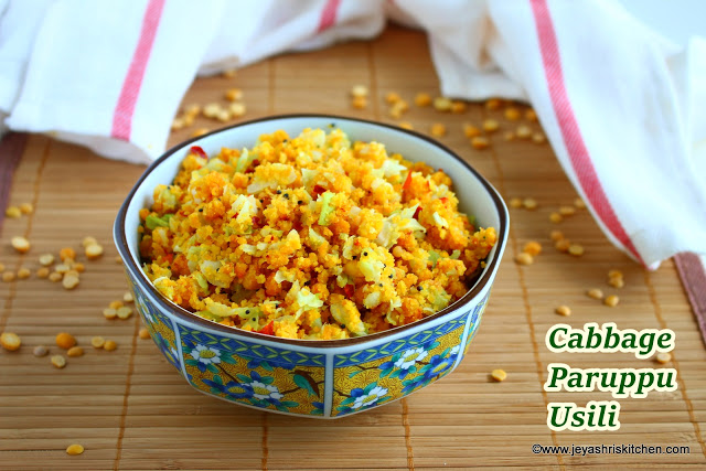 Cabbage Paruppu usili recipe