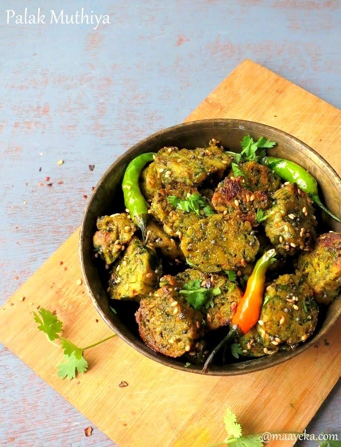 Palak Methi Muthiya Recipe, How To Make Palak Methi Muthiya