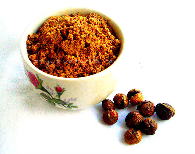 Dry Turkery Berries Spice Powder/Sundakka Vathal Podi