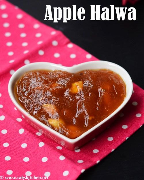 Apple halwa recipe, Without milk