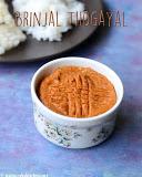 Brinjal thogayal recipe, kathirikai thogayal