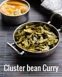 Cluster beans curry, cluster beans stir fry