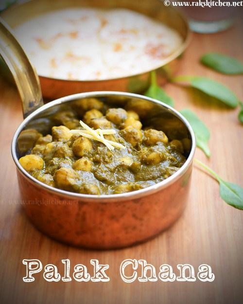 Palak chana recipe