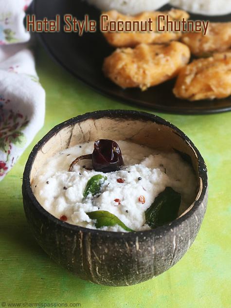 Hotel style coconut chutney recipe, Hotel style white coconut chutney recipe