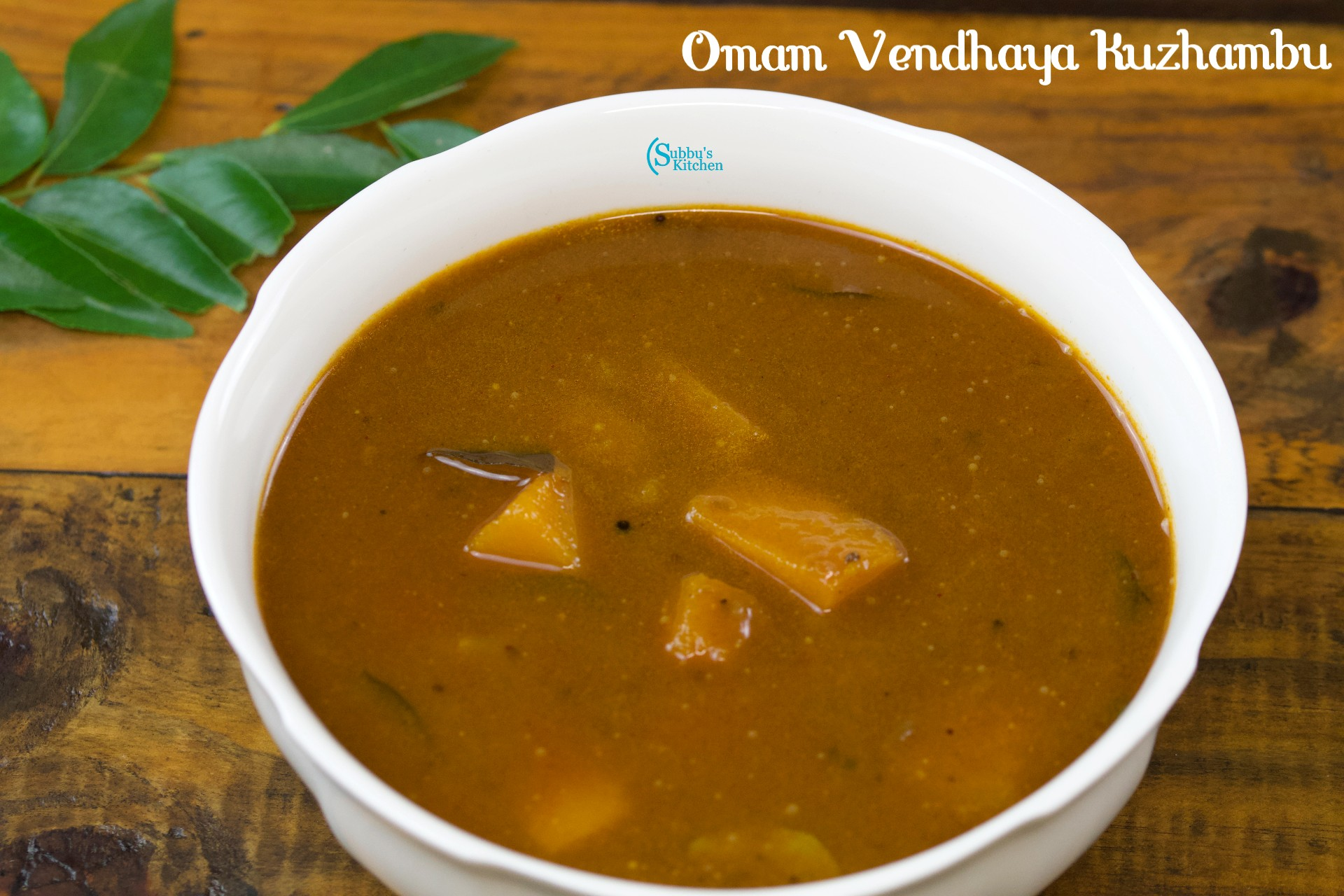 Omam Vendhaya Kuzhambu Recipe | Ajwain Methi Kuzhambu Recipe